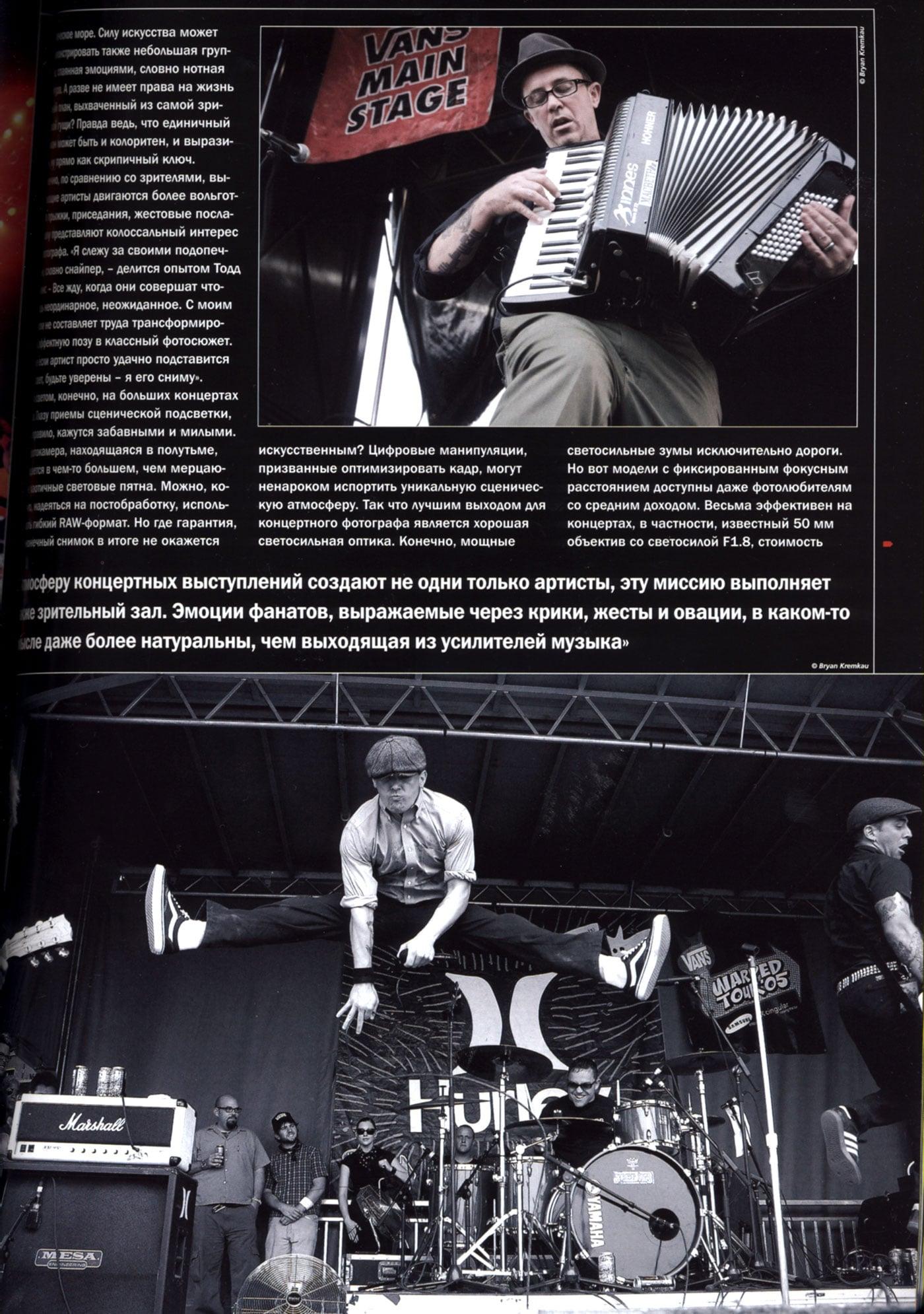 Photographer Magazine: Ukraine